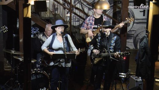 Countrytimes Maddow Hill Band
